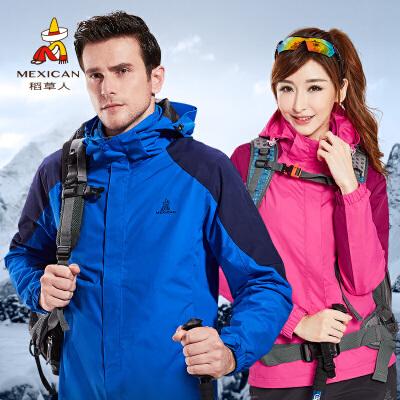稻草人 户外冲锋衣女三合一两件套 加厚秋冬季防水登山服 西藏