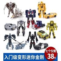 小汽车机器人手动模型套装男孩蒙巴迪4变形玩具金刚5迷你大黄蜂