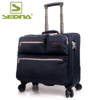 赛德纳拉杆箱男士商务旅行箱16英寸防水行李箱万向轮软箱布箱登机箱 深蓝色 16英寸(登机箱)送旅行套装