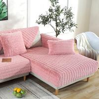 沙发垫冬季滑毛绒通用客厅欧式布艺沙发套包�f能套沙发罩盖J 粉红色 加厚长毛绒粉