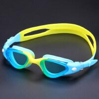 儿童泳镜防雾大框女童小孩防水青少年男童高清游泳装备 支持礼品卡支付