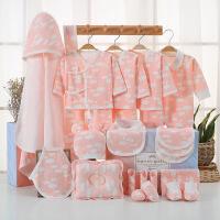 贝萌 新生儿礼盒春夏季宝宝衣服套装0-3个月婴儿用品纯棉
