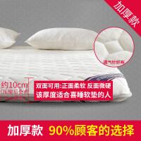榻榻米床垫1.5米学生单双人宿舍加厚保暖床褥1.8m床海绵垫被垫子