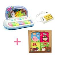 麦迪熊宝宝电子琴儿童小孩玩具1-3岁益智钢琴婴儿可弹琴男孩女孩 深灰色+充电套+早教宝宝布书