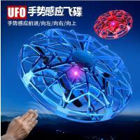 UFO感���w行器 智能手感�腋�o人�C玩具 �和�迷你四�S