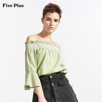 Five Plus女装格子衬衫女喇叭中袖一字领露肩衬衣潮宽松纯棉