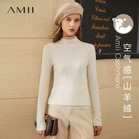 【�A估�r296】Amii空�飧�100%�羊�q衫高�I毛衣女2020年新款秋冬打底修身上衣