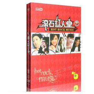 正版一人一首成名曲经典老歌华语流行无损音乐汽车载cd光盘唱碟片