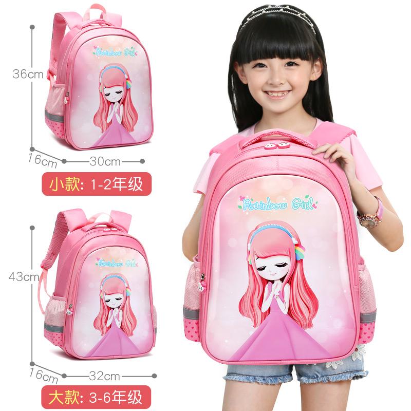 小学生书包女孩 4-6年级女生公主减负轻便防水双肩背包