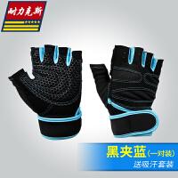 健身手套运动男女防滑单杠引体向上用品护掌冬季训练锻炼单车力量