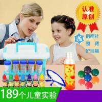 儿童趣味科学小实验玩具整套装小学生幼儿园益智礼物手工diy材料