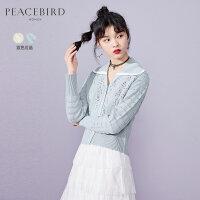 太平鸟蓝色外搭开衫女薄款短款针织衫2019新款夏白色镂空外套女