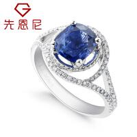 先恩尼 宝石 白18k金豪华款 蓝宝石 戒指 群镶钻戒 梦之蓝HFGCH200