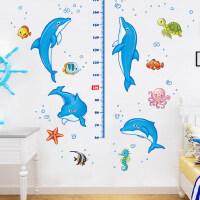 海豚身高贴可移除墙贴儿童房过道玄关幼儿园防水贴画宝宝量身高尺