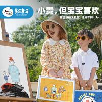 美乐(JoanMiro)儿童绘画套装蜡笔水彩笔彩铅小孩开学礼物文具艺术盒子