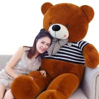 熊公仔毛绒玩具熊布娃娃女生抱抱熊公仔