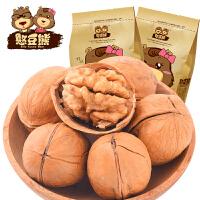 憨豆熊 熟纸皮核桃208g*2袋 坚果 新疆新货特产干果 薄皮 椒盐口味