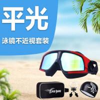 泳镜 男女士近视高清防雾游泳眼镜 成人平光游泳镜泳帽套装备