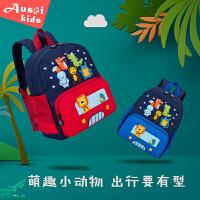 幼儿园书包儿童3岁4小孩男童女童可爱卡通宝宝背包轻便护脊双肩包