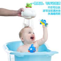 宝贝洗澡玩具 宝宝戏水儿童洗澡婴儿玩具男女孩沙滩玩具