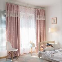 粉色韩式棉麻全遮光布儿童窗帘女孩卧室公主风蕾丝落地飘窗帘成品