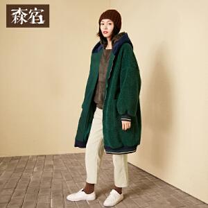 森宿B冬天的暖冬装2017新款文艺大口袋连帽羊羔绒面料毛呢外套女