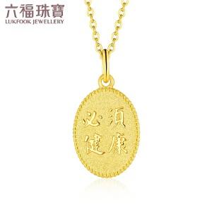 六福珠宝必须系列金吊坠康乃馨黄金吊坠不含链计价TBG01G70004-C