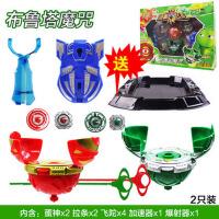 对战玩具男孩魔幻陀螺蛋神2爆蛋飞陀儿童陀螺全套装玩具