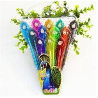 创意日韩文具钻石头学生中性笔 可爱羽毛孔雀彩色中性笔水笔 12色中性笔