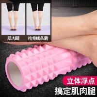网格泡沫轴瑜伽柱 狼牙棒滚筒轮按摩棍肌肉放松滚轴健身用品