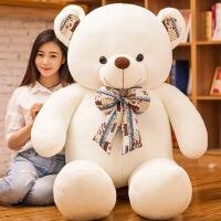 大号布娃娃生日礼物玩偶女友抱抱熊女孩毛绒玩具大熊熊公仔