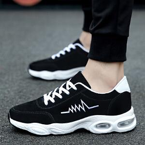 新百伦支撑 男鞋冬季新款老爹鞋复古休闲运动鞋韩版潮流增高鞋子男士跑步潮鞋