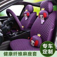 帝豪专用汽车座套 亚麻棉麻坐套EC7/EC8/EC718/GS/博越远景SUV 广汽传祺GS5/GS4/GS3/GA3