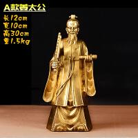 姜太公神像纯铜姜太公摆件姜太公钓鱼站像姜子牙神像拿打神鞭封神榜铜像