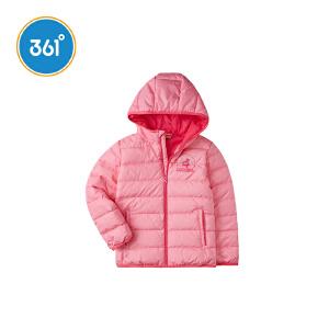 361° 361童装 女童羽绒服女童中大童保暖羽绒服儿童羽绒服儿童外套 N61742911