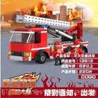兼容/乐高积木消防大队模型拼插益智拼装儿童玩具男孩6-8-10-12岁