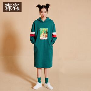 森宿P少女季节秋装新款文艺趣味图案连帽卫衣连衣裙女