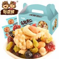 【憨豆熊  麻薯210g】糕点零食美食 夹心芒果味/抹茶/椰丝味
