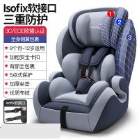 汽车儿童安全座椅9个月-12岁宝宝用车载坐椅h2e