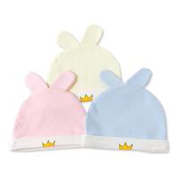 班杰威尔 新生儿帽子春秋冬纯棉婴儿帽子0-9个月宝宝胎帽幼儿帽男女童