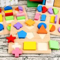 婴儿童益智力积木玩具1-2-3周岁一岁半宝宝早教几何形状配对男女