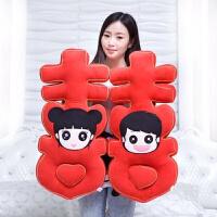 婚庆娃娃一对大红色字床上抱枕靠垫结婚情侣创意毛绒玩具礼物 65厘米*75厘米