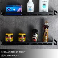 免打孔黑色浴室双层置物架卫生间304不锈钢毛巾架厨房收纳架壁挂