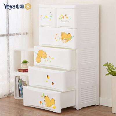 Yeya也雅塑料抽屉式收纳柜儿童宝宝衣柜衣橱加厚整理储物柜五斗柜环保材质 安全无味 孩子放心