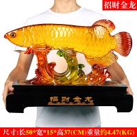 金龙鱼工艺品摆件 聚财龙鱼仿玉创意摆设店铺开张开业礼物品