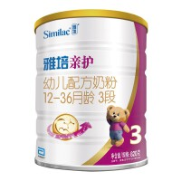 雅培 (Abbott)【旗舰店 新包装】亲护易消化幼儿配方 婴儿奶粉 3段820克(西班牙原装进) 820g*1罐(1