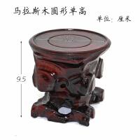 实木高低底座 紫砂茶壶茶具奇玉石头花瓶盆装饰品小摆件底座木托