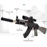 供弹水弹枪狙击枪儿童AK47玩具枪水晶弹抢可发射男孩