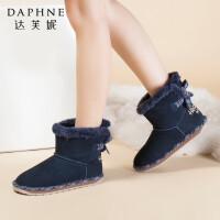 达芙妮正品女鞋冬季保暖加厚雪地靴平底女靴子蝴蝶结皮毛一体短靴