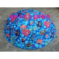 电动车遮阳伞电瓶车摩托车西瓜伞折叠伞防晒雨蓬 不挡视线遮雨棚